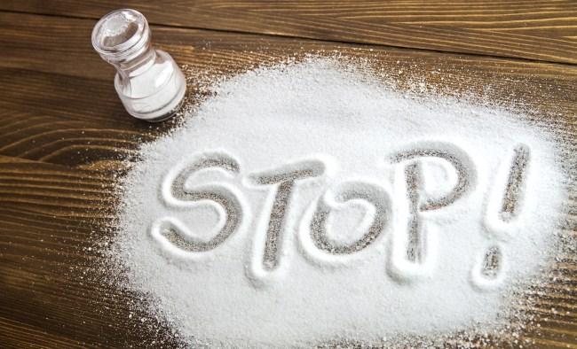 Исключение соли